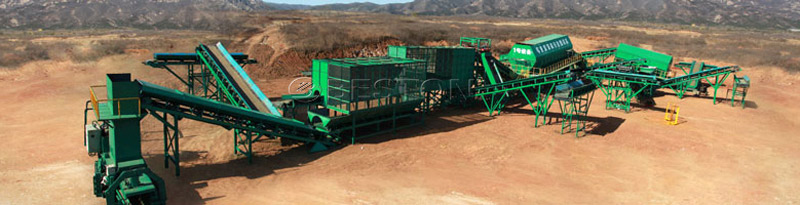 Excellent Solid Waste Management Facility Project